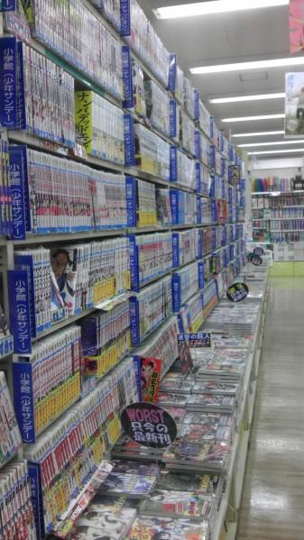 Bishounen manga