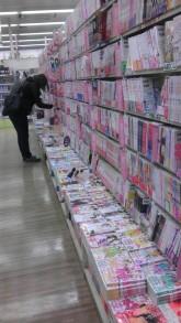 Bishoujou manga