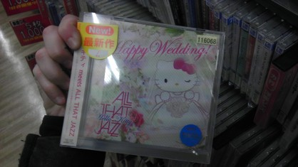 Hello Kitty Jazz?
