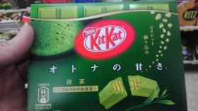 Yum, my new favorite candy: matcha kit-kats