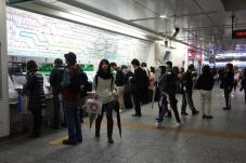 Ticket machines in Yokohama
