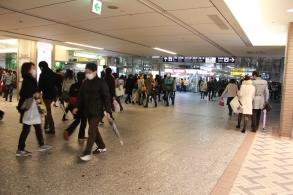 East exit Yokohama station
