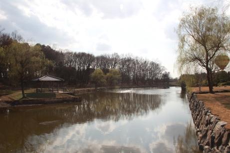 Koga Park