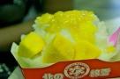 Milk Ice, delicious!