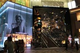 Shibuya Entrance