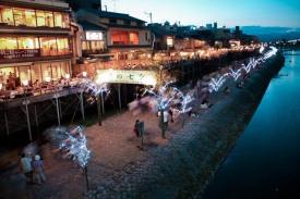 Kyoto_tana2
