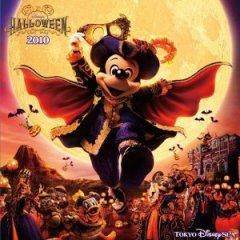 Tokyo Disney Sea Halloween Ad