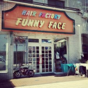 Local hair salon