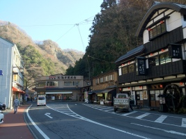 Fukuroda Town