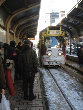 Sapporo Streetcar