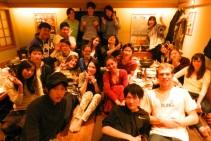 Farewell Iza