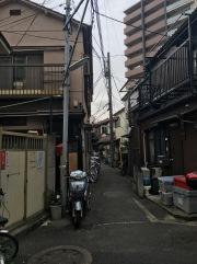 Tokyo neighborhoods