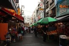 Tsukiji Outer