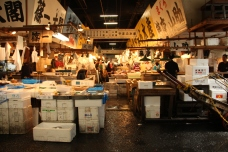 Tsukiji Inner